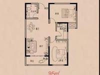出售御林华府2室2厅1卫95平米环境优美,出行方便,周边配套齐全