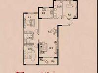 出售3室2厅2卫146平米毛坯,小区自带2000平幼儿园,上班出行方便,周边配套