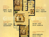 出售天福 世纪城2室2厅1卫98平米76.6万住宅