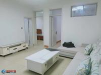 出售凤城小区3室1厅1卫89平米36.8万住宅