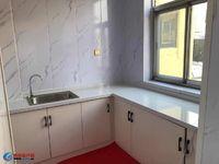 出售凤城小区3室1厅1卫80平米40.5万住宅