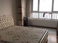 出租天福 世纪城2室2厅1卫90平米900元/月住宅