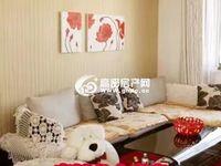 出售康城名士豪庭3室2厅1卫123平米93.8万住宅