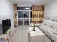 凤城丽景,三实小旁生活交通便利。多层六楼,家具齐全,冰箱空调热水器
