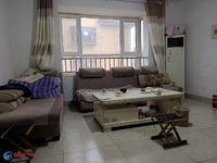 康桥馨城3室2厅1卫106平米51万住宅
