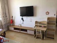 出租一中宿舍3室2厅1卫110平米家具家电齐全,拎包入住1200元/月住宅