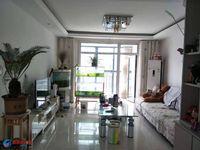 出售康河花苑精装3室2厅2卫141平米89.8万住宅
