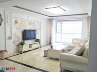 出售天和国际精装3室2厅2卫143平米91万住宅