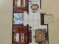出售华安 凤城丽景2室2厅1卫95平米75万住宅