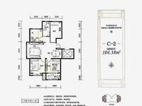 出售交运 中天雅居3室1厅1卫104平米70万住宅