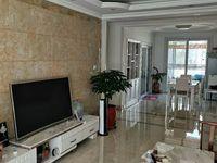 出售水岸东方3室2厅1卫126平米97.8万住宅