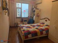 出售凤城国际3室2厅2卫139平米116万住宅