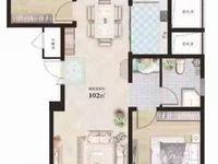 出售交运 中天雅居2室2厅1卫102平米50.3万住宅