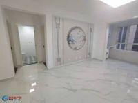 出售新隆 中央城II期精装2室2厅1卫88平米67.8万住宅