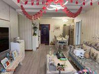 出售南湖1号2室2厅1卫106平米84万住宅