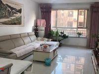 售凤城国际电梯洋房2楼3室2厅2卫精装送储藏室148平米128万