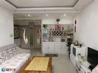 出售锦绣康城2室2厅1卫94平米56.8万住宅