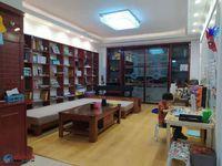 华安 凤城丽景多层2楼2室2厅精装带储100.1平米77.5万