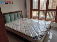 出租城嘉 滨北雅苑4室2厅2卫143平米1800元/月住宅