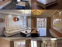 黄金花园 小高层电梯6楼 11层,172平,豪华装修未住,带车位,出售6万住宅