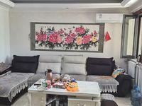 出售和扬凤郡精装全部家电家具3室2厅1卫98平米79.8万住宅