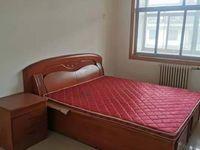 出租财政局宿舍3室2厅2卫115平米1100元/月住宅