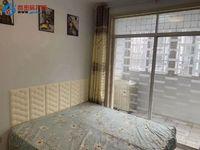出租育龙公寓2室1厅1卫89平米800元/月住宅