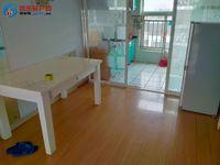 出租天和家和2室1厅1卫89平米850元/月住宅