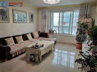 出售康河花苑2室2厅1卫94.15平米47万住宅