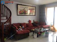 出租天筑 新都花园3室2厅1卫120平米1200元/月住宅
