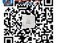 出售华安 凤城丽景2室2厅1卫100平米73万住宅