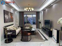 出售中骏 世界城3室2厅2卫120平米80万住宅