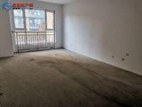 出售交运 中天雅居3室2厅2卫120平米83万住宅