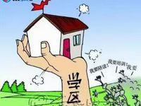 康成中学西邻 交运景苑四楼122.6平,三室两厅两卫,精装修,带储藏室,三南