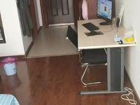 出租永安君尚1室1厅1卫45平米700元/月住宅