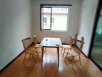 出租城嘉滨北书苑3室2厅2卫140平米1800元/月住宅