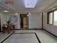 出租全宇圣华广场2室2厅1卫105平米1300元/月住宅