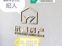 出租全宇圣华广场3室2厅2卫128平米1300元/月住宅
