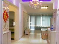 出租湖滨花园2室1厅1卫90平米1000元/月住宅