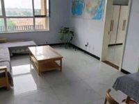 出租城嘉滨北书苑3室2厅1卫118平米1380元/月住宅