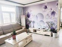 出租天和凤凰城3室2厅1卫112平米850元/月住宅