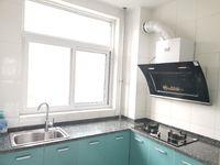 出租全宇圣华广场3室1厅1卫105平米900元/月住宅