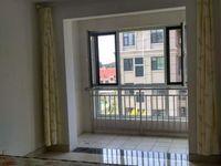 出租桃园里2室1厅1卫124平米800元/月住宅