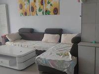 出租阳光新城2室2厅1卫90平米1300元/月住宅