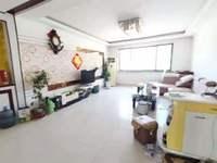 恒涛小学学区湖滨花园精装大三室66万邻南湖