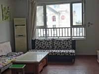 出租华安 凤城丽景3室2厅1卫115平米1200元/月住宅