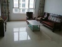 出租交运 金水岸3室2厅1卫110平米850元/月住宅
