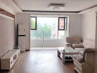 出租全宇圣华广场2室1厅1卫105平米1100元/月住宅