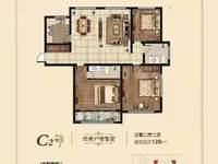 出售瑞景嘉苑II期3室2厅2卫128平米86万住宅