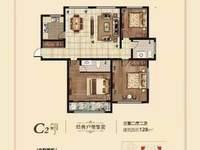 出售瑞景嘉苑II期3室2厅2卫128平米86万购房加送10万家装找我享渠道优惠